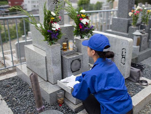 墓石の管理